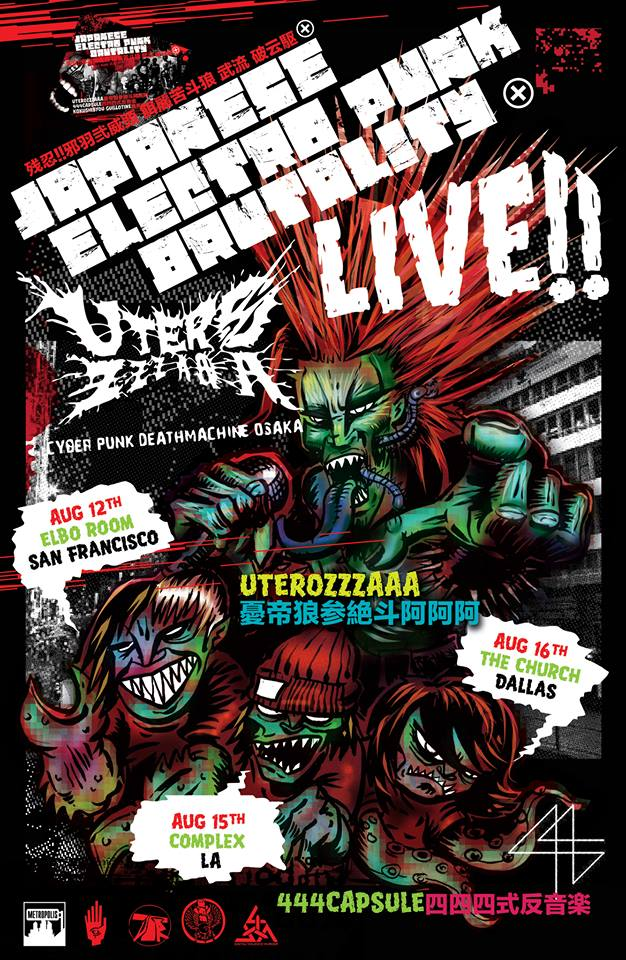 Japanese Electro Punk Brutality Tour 2