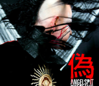:Music Review: Angelspit – Cult Of Fake
